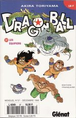 Dragon Ball 37