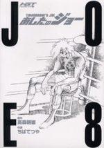 Ashita no Joe 8