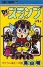Dr Slump 1 Manga