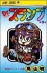 Dr Slump 3 Manga