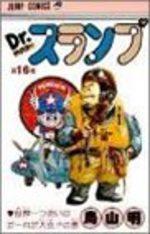 Dr Slump 16 Manga