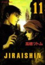 Jiraishin 11 Manga