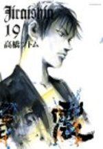 Jiraishin 19 Manga