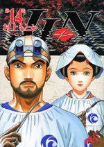 Jin 14 Manga