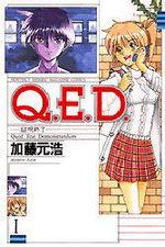 Q.E.D. - Shoumei Shuuryou 1 Manga