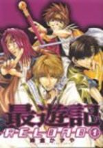 Saiyuki Reload # 1