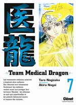 Team Medical Dragon 7