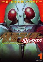 Kamen Rider Spirits 1