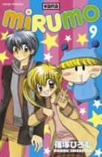 Mirumo 9 Manga