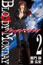 Bloody Monday 2 Manga
