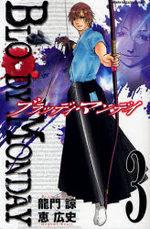 Bloody Monday 3 Manga