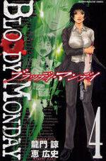 Bloody Monday 4 Manga
