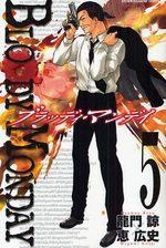 Bloody Monday 5 Manga