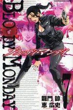 Bloody Monday 7 Manga