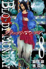 Bloody Monday 8 Manga