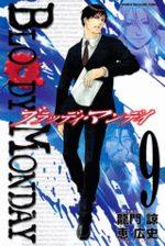 Bloody Monday 9 Manga