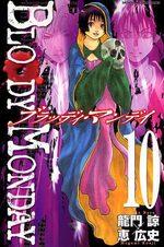 Bloody Monday 10 Manga