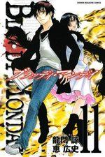 Bloody Monday 11 Manga