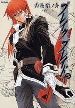 Broken Blade # 5