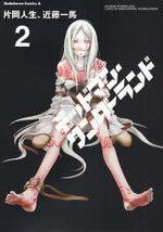 Deadman Wonderland 2 Manga