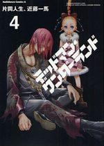 Deadman Wonderland 4 Manga