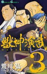Hero Tales 3 Manga