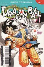 Dragon Ball 52