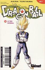 Dragon Ball 59
