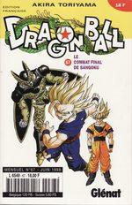 Dragon Ball 67