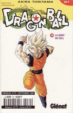 Dragon Ball 70