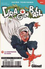 Dragon Ball 75