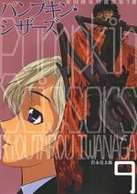 Pumpkin Scissors 9 Manga