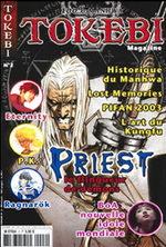 Tokebi Génération 2 Magazine de prépublication