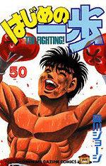 Ippo 50