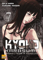 Kyoko Karasuma, Inspecteur à Asakusa 7