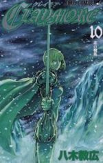 Claymore # 10