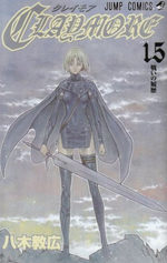Claymore # 15