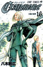 Claymore # 16
