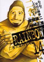Rainbow 14 Manga