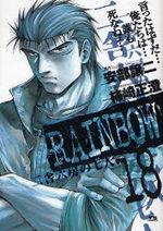 Rainbow 18 Manga