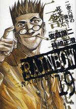 Rainbow 19 Manga