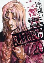 Rainbow 20 Manga