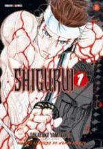Shigurui 1