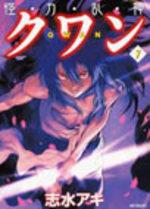 Qwan 7 Manga
