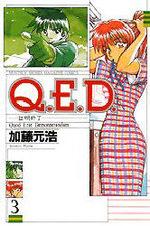 Q.E.D. - Shoumei Shuuryou 3 Manga