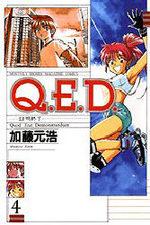 Q.E.D. - Shoumei Shuuryou 4 Manga