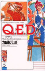 Q.E.D. - Shoumei Shuuryou 5 Manga