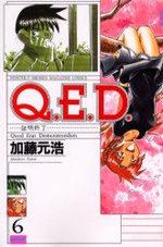Q.E.D. - Shoumei Shuuryou 6 Manga