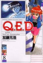 Q.E.D. - Shoumei Shuuryou 8 Manga