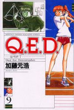 Q.E.D. - Shoumei Shuuryou 9 Manga